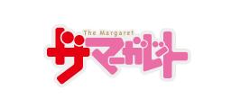 ザ・マーガレット